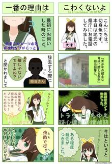 Comic23Kisei_001.jpg